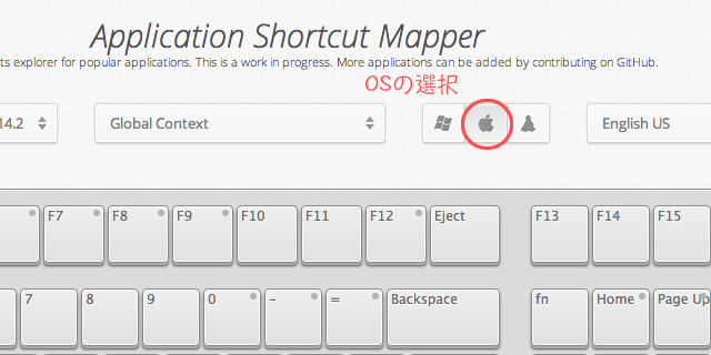 shortcut_mapper03